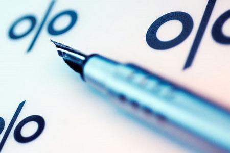 Новости: Что будет вслучае снижения базовой ставки до4-5%