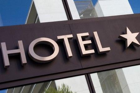 Новости: В Астане не хватает гостиниц и сервиса