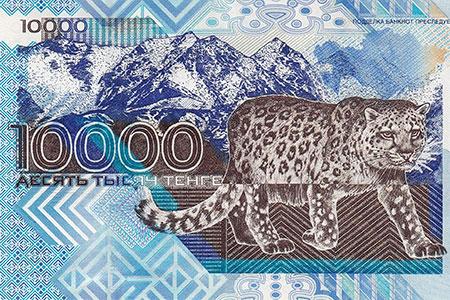 Новости: Тенге признали самой красивой купюрой в мире