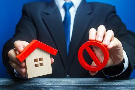 Статьи: Какие квартиры идома нельзя купить випотеку