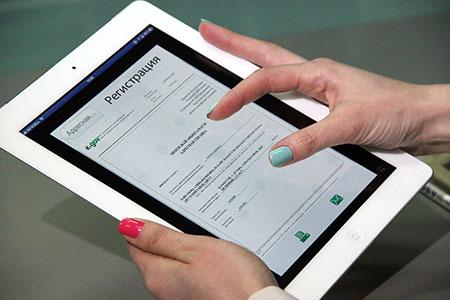Новости: Как получить временную регистрацию онлайн