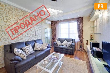 Статьи: Как быстро ивыгодно продать квартиру вкризис. Предпродажнаяподготовка