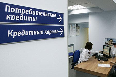 Новости: ВНацбанке отметили изменения вкредитном поведении казахстанцев