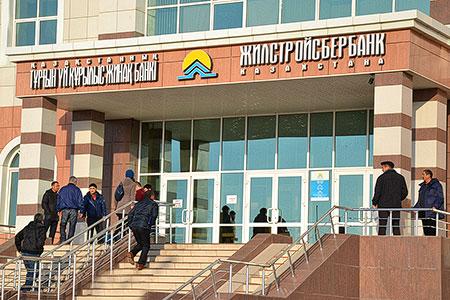 Новости: Вкладчики ЖССБК получат компенсацию уже виюле этого года