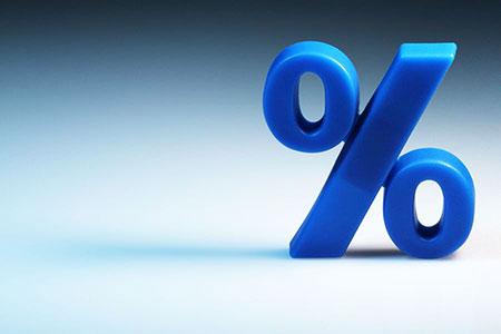 Новости: В РК снизят размер неустойки поплохим кредитам