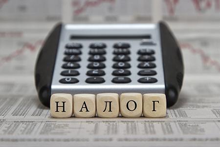 Новости: ВРКистекает срок уплаты налогов наимущество иземлю
