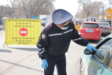 Новости: В РК снимут блокпосты и запустят междугородные перевозки