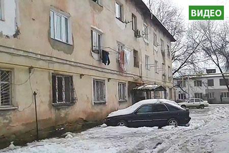 Новости: Алматинец обратился кпрезиденту из-за падающей скрышиарматуры
