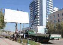 Новости: В Астане демонтируют рекламно-информационные объекты