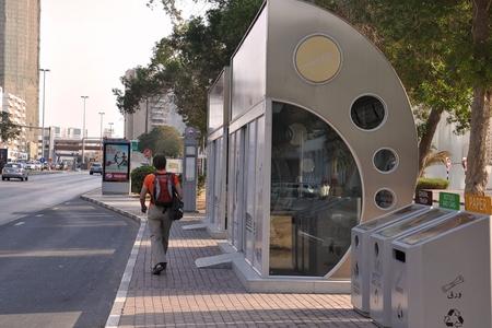 Новости: На остановках Астаны появятся туалеты