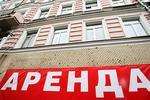 Новости: Названа стоимость аренды коммерческой недвижимости вРК