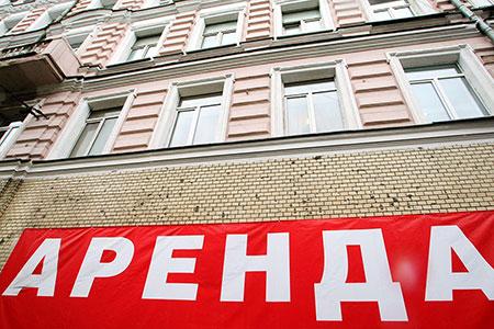 Коммерческая недвижимость в казахстане аренда аренда офисов г харьков