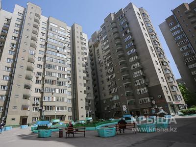 Жилой комплекс КУАТ на Масанчи — Абая в Бостандыкский р-н