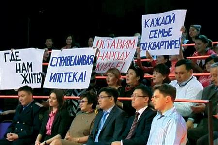Новости: Депутаты просят проверить ипотечные компании