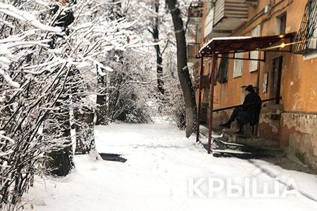 Новости: Акимат Алматы наказал КСК заснег исосульки