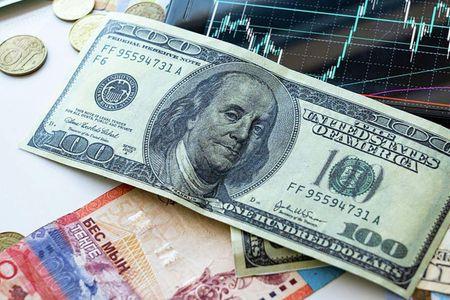 Новости: Что будет с курсом валюты и экономикой в ближайшее время