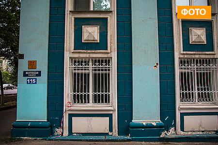 Новости: Алматинцы требуют не сносить дом в старом центре