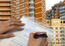 Новости: В Алматы стартует приём заявок на «Доступное жильё»
