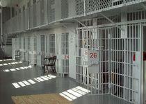 Новости: В Караганде планируют построить тюрьму