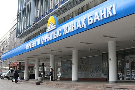 Новости: В «Байтереке» объяснили причины продажи ЖССБК