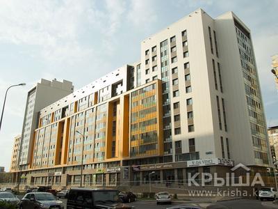 Жилой комплекс Art House в Астана