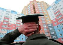 Новости: Новые правила обеспечения квартирами военных-контрактников