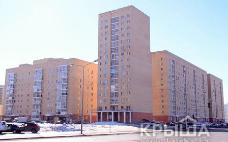 Турсын Астана – 1