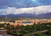 Новости: Для Алматы разработают новый генплан