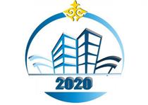 Статьи: Что тормозит программу «Доступное жильё-2020»?