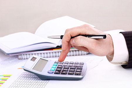 Новости: Уплатить налоги на имущество и землю можно будет годом позже