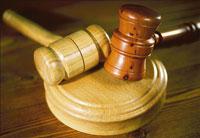 Новости: В СКО на первом аукционе по продаже земельных участков сбор превысил 20 миллионов тенге
