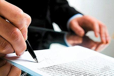 Новости: Отказ в рефинансировании можно оспорить