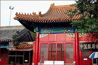 Новости: Россияне скупают квартиры в Китае