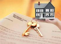 Новости: Управление жильяг. Астана ищет участников госпрограмм