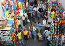Новости: Алматинская барахолка станет цивилизованной