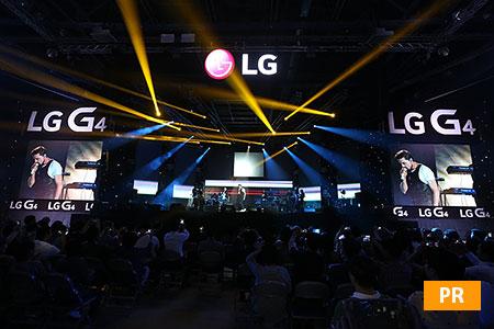Статьи: Грандиозный концерт LG G4: мегазвёзды в Алматы!