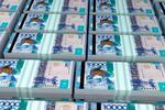 Новости: ЖССБК планируют выделить 14млрд тенге избюджета