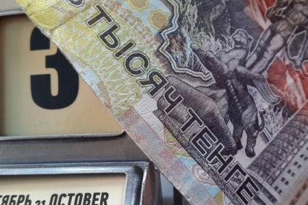 Новости: Тенговые купюры десятилетней давности выведут изоборота