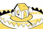 Статьи: Как непотерять деньги при покупке недвижимости