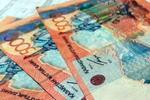 Новости: ВАлматы для приёма заявок навозмещение коммунальных расходов подключили второй номер