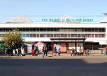 Новости: Алматы: на Зелёном базаре наведут порядок