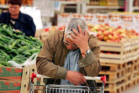 Новости: Нацбанк РК: по итогам октября возможен рост инфляции