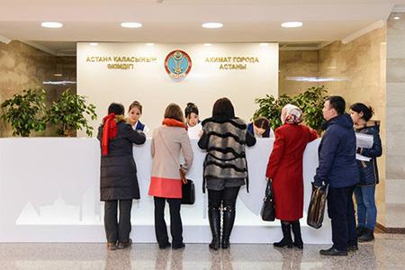 Новости: Акимат Астаны стал работать попринципу ЦОНа