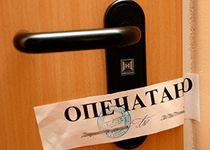 Новости: В Алматы закрывают гостиницы