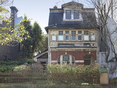Новости: Продаётся дом, где снимали «Семейку Адамс»