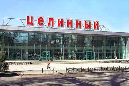 Новости: Кинотеатр «Алатау» снесли. Кто следующий?