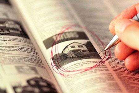 Новости: Отложенный спрос может привести кросту цен нажильё