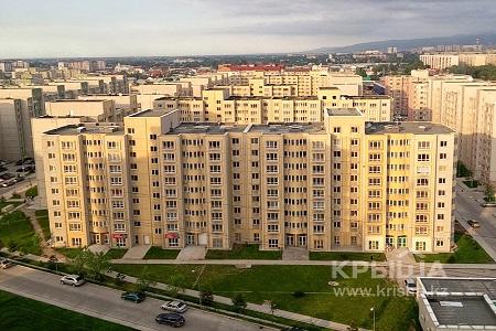 Новости: ВАлматы начался приём документов наарендное жильё для молодёжи