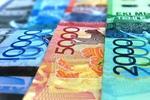 Новости: В РК снизили предельные ставки по депозитам