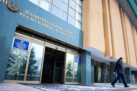 Новости: Нацбанк: Экономика РКадаптировалась кновым условиямобменногокурса